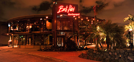 Outdoor view of the front and the sign of Bali Hair Restaurant.